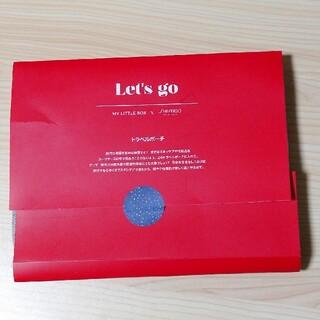 シセイドウ(SHISEIDO (資生堂))のトラベルポーチ  MY Little Box × SHISEIDO(ポーチ)