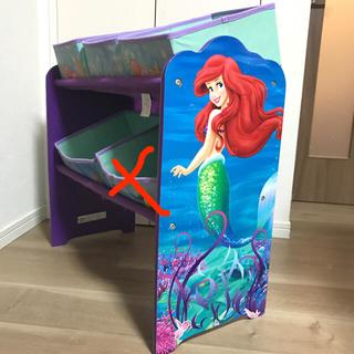 ディズニー(Disney)のデルタ/delta/アリエル/おもちゃ収納棚/レア(棚/ラック/タンス)