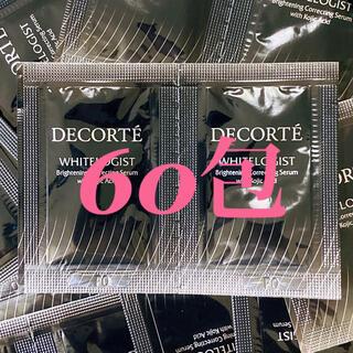 COSME DECORTE - コスメデコルテ ホワイトロジスト ブライト コンセントレイト サンプル 60包
