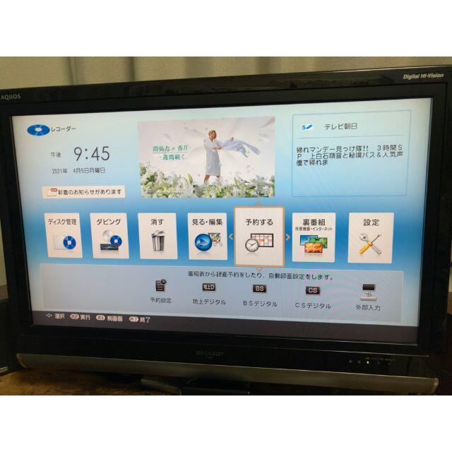 SHARP(シャープ)の【1000GB】SHARP BD-W1300 ブルーレイレコーダー 2番組 スマホ/家電/カメラのテレビ/映像機器(ブルーレイレコーダー)の商品写真