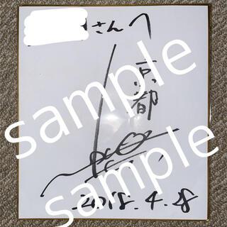 梶裕貴 直筆サイン色紙(サイン)