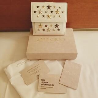 JIMMY CHOO - ジミーチュウ 二つ折り財布 フリーダ ホワイト/メタリックミックス