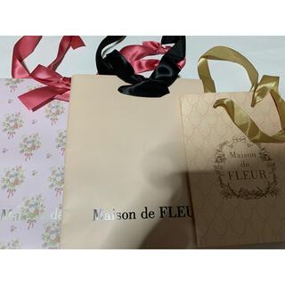 メゾンドフルール(Maison de FLEUR)のMaison de FLEUR紙袋 3枚セット(ショップ袋)