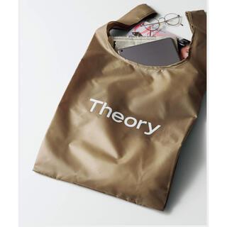 セオリー(theory)のOggi オッジ 5月Theory × Oggi サステナブルエコバッグ(エコバッグ)