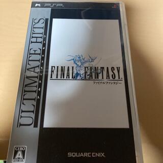 ファイナルファンタジー(アルティメット ヒッツ) PSP(携帯用ゲームソフト)