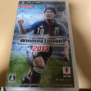 ワールドサッカー ウイニングイレブン 2013 PSP(携帯用ゲームソフト)