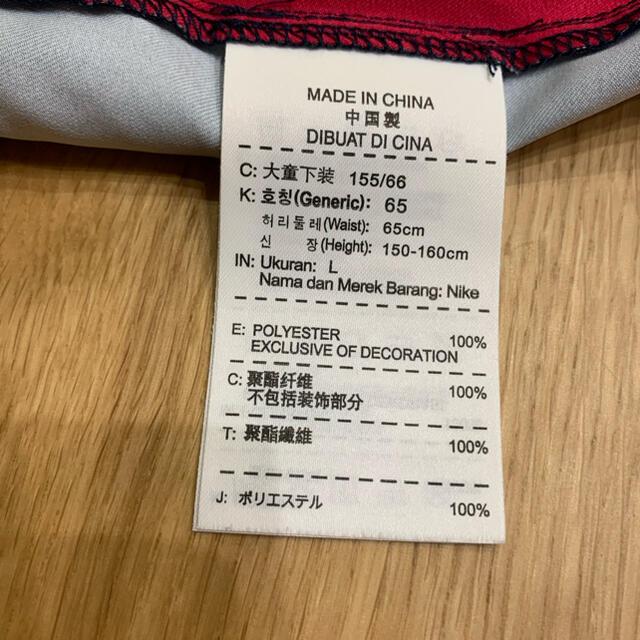NIKE(ナイキ)のナイキ dry-fit ハーフパンツ キッズ/ベビー/マタニティのキッズ服男の子用(90cm~)(パンツ/スパッツ)の商品写真