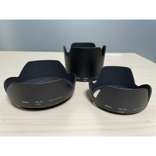 ニコン(Nikon)のNikon 純正 レンズ フード HB-36 HB-39 HB-53 セット(その他)