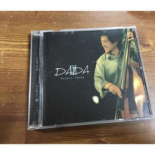 DADA CD(ジャズ)