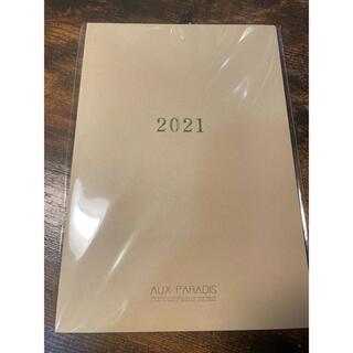 オゥパラディ(AUX PARADIS)のオーパラディ 手帳2021(カレンダー/スケジュール)