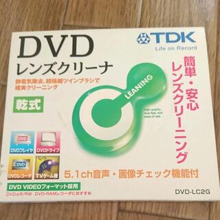 ティーディーケイ(TDK)のTDK DVD-LC2Gレンズクリーナー(その他)