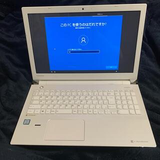 東芝 - 東芝 PT75CWP-BJA2 ノートパソコン dynabook T75/CW