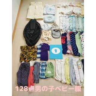 UNIQLO - 128点出産準備セットベビー服新生児60cm70cm80cmまとめ売り