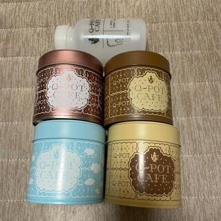 キューポット(Q-pot.)の【おまけ付き】 キューポット クッキー缶(日用品/生活雑貨)