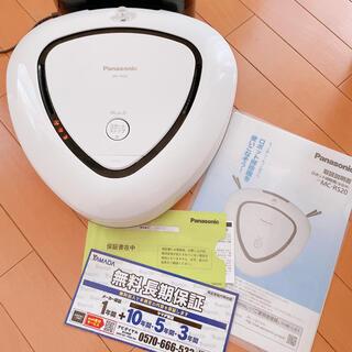 パナソニック(Panasonic)のルーロ パナソニック 掃除機 掃除ロボット お掃除ロボット ロボット掃除機(掃除機)