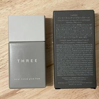 スリー(THREE)の5/7迄mii5様専用*THREE ソーラーティンティドグローフロー01(ファンデーション)