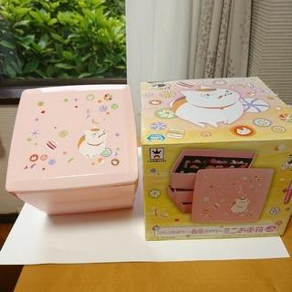 バンプレスト(BANPRESTO)の新品❗ニャンコ先生■ミニお重箱  非売品■お弁当箱(キャラクターグッズ)