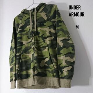 UNDER ARMOUR - 【新品・未使用】アンダーアーマー UNDER ARMOUR カモ 迷彩 パーカー