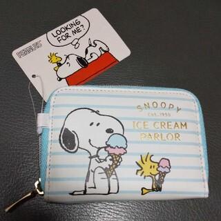 スヌーピー(SNOOPY)のスヌーピー カードケース ジャバラ アイスクリーム(名刺入れ/定期入れ)