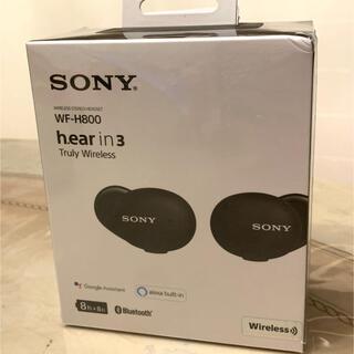アイアイメディカル(AIAI Medical)のSONY ワイヤレスイヤホン WH-H800未開封品(スマートフォン本体)