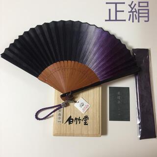【未使用】扇子 白竹堂 紳士(和装小物)