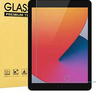アイパッド(iPad)のHoldtech iPad 9.7 強化ガラスフィルム(その他)