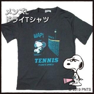 ピーナッツ(PEANUTS)のスヌーピー ドライTシャツ メンズL 🌟夏一番セール🌟(Tシャツ(半袖/袖なし))