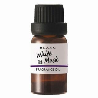 フレグランスオイル 特濃 ホワイトムスクの香り ブラング アロマオイル(アロマオイル)