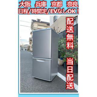 パナソニック(Panasonic)の冷蔵庫 パナソニック 2ドア 大阪 兵庫 京都 奈良 当日配送 洗濯機(冷蔵庫)