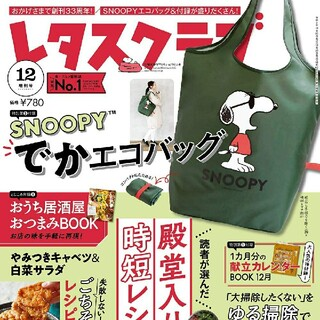 SNOOPY - SNOOPY でか エコバッグ
