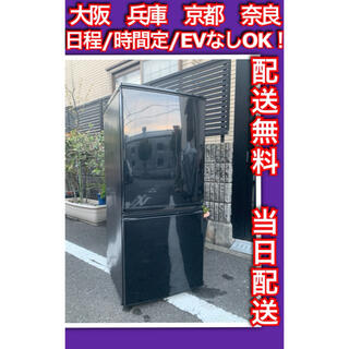 SHARP - SHARP 冷蔵庫 シャープ 大阪 兵庫 京都 奈良 洗濯機 当日配送 2ドア