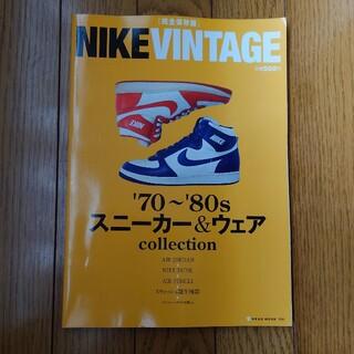 ナイキ(NIKE)のNIKE VINTAGE '70~'80sスニ-カ-&ウェアcollecti 完(その他)