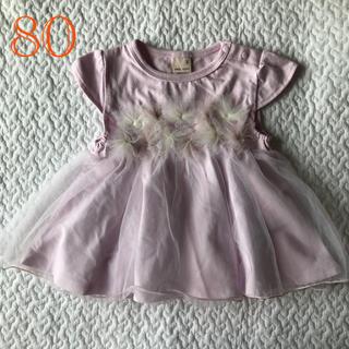 petit main - プティマイン チュール付きTシャツ トップス 80
