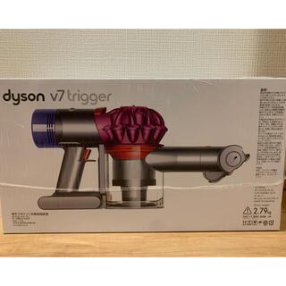 ダイソン(Dyson)のDyson V7 Trigger HH11 ダイソンハンディークリーナー掃除機(掃除機)