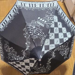 ルミエーブルのパゴダ傘(傘)
