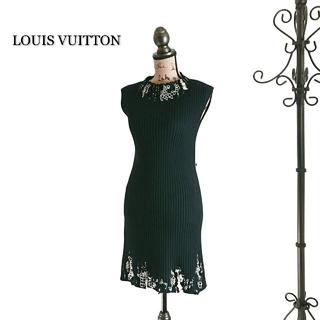 ルイヴィトン(LOUIS VUITTON)のトヨセル21様専用 LOUIS VUITTONニットワンピース ブラック(ひざ丈ワンピース)
