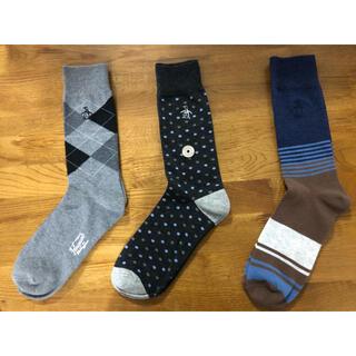 マンシングウェア(Munsingwear)の新品マンシングウェア MUNSIGWEAR メンズソックス 靴下3足セット315(ソックス)