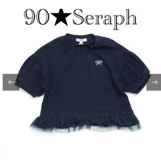 Seraph - Seraph 女の子 Tシャツ 90