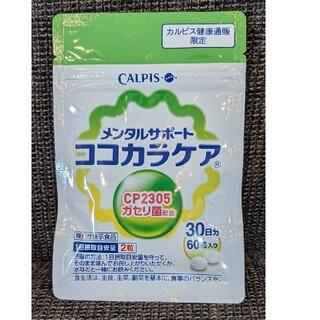 アサヒ - メンタルサポート ココカラケア 乳酸菌