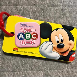 ディズニー(Disney)のカード 知育 ゲーム(トランプ/UNO)