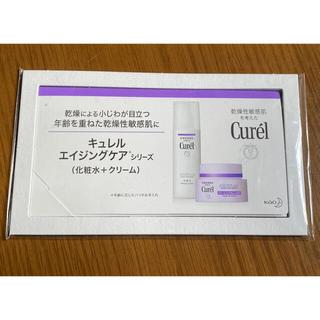 キュレル(Curel)のキュレル エイジングケアシリーズ(化粧水+クリーム) サンプル(サンプル/トライアルキット)