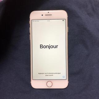 アップル(Apple)の【美品】iPhone 7 本体 Gold 32GB SIMフリ(スマートフォン本体)