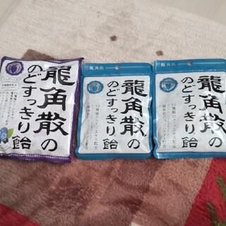 龍角散ののどすっきり飴 ブルーベリー&カシス プレーン のど飴(菓子/デザート)