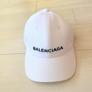 Balenciaga - バレンシアガ キャップ 帽子 ベースボールキャップ ロゴ ホワイト 白