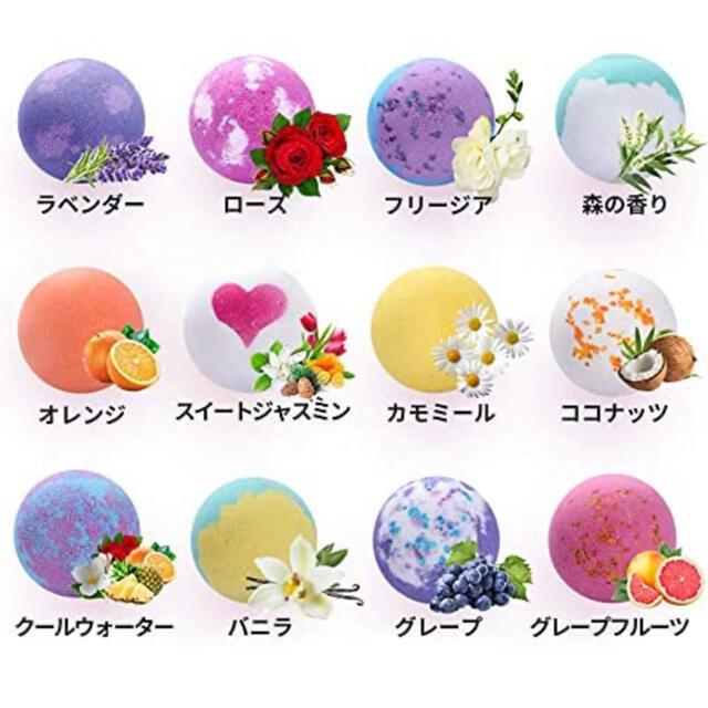 LUSH(ラッシュ)のバスボム homasy コスメ/美容のボディケア(入浴剤/バスソルト)の商品写真