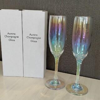 スリーコインズ(3COINS)のスリコのオーロラシャンパングラス(グラス/カップ)