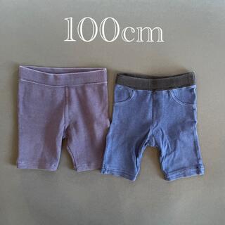 しまむら - ♡しまむら 西松屋♡100 リメイク ハーフパンツ 半ズボン 子供