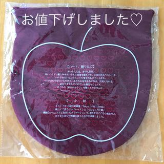 【新品未使用】三越 『ハート、贈りんご』巾着袋