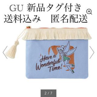 ジーユー(GU)の(73) 新品 GU ポーチDisney ティンカーベル ブルー(キャラクターグッズ)