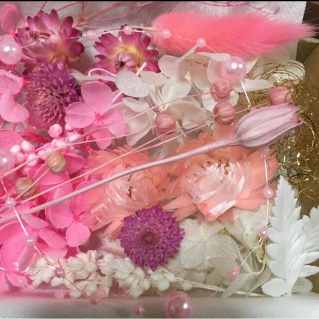 A. プリザーブドフラワー ハーバリウム 花材詰め合わせ ピンク ハンドメイドの素材/材料(各種パーツ)の商品写真